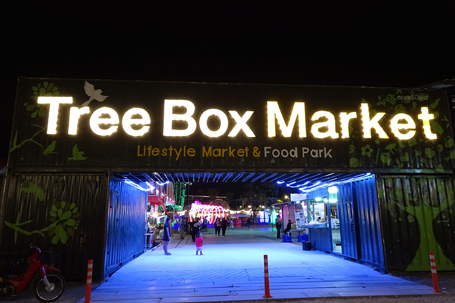 Tree Box Market